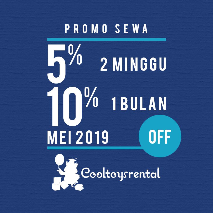 mei_promotional_2019